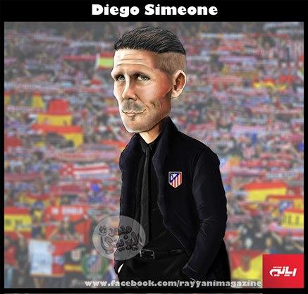 Диего Симеоне