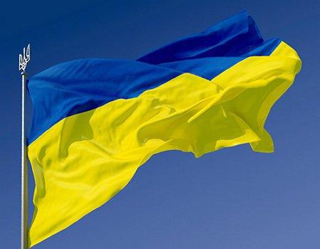 политика Украины на politikaukrainy.ru